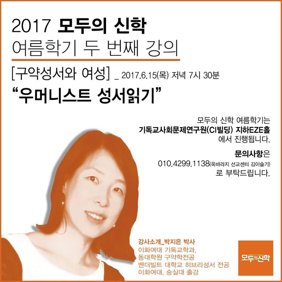 KakaoTalk_20170612_113344307