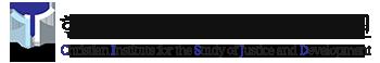 한국기독교사회문제연구원 Logo